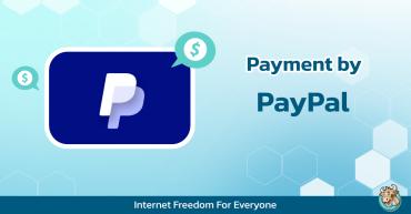 วิธีชำระค่าบริการ BullVPN ผ่าน Paypal