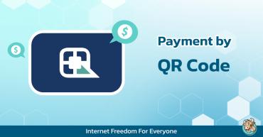 วิธีชำระค่าบริการ BullVPN ผ่าน Mobile Banking (QR Code)