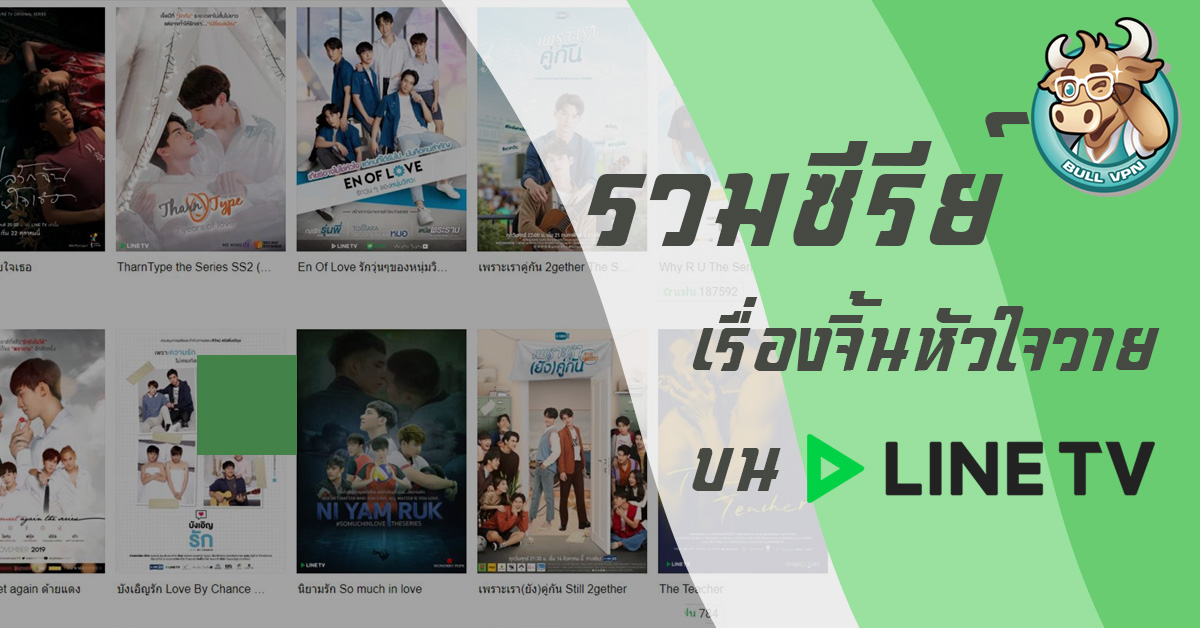 5 dramas of heart attack (Serie Y) on Line TV