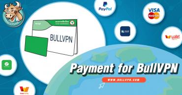 วิธีชำระค่าบริการ BullVPN ด้วยการโอนผ่านบัญชีธนาคาร