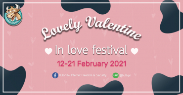 Start! Promotion Lovely Valentine 2021