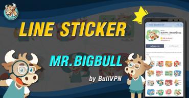 How to download LINE Sticker BullVPN : Mr.Bigbull